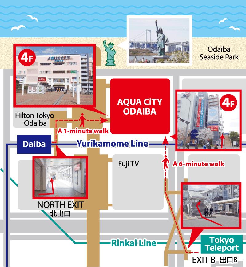 アクアシティお台場店地図