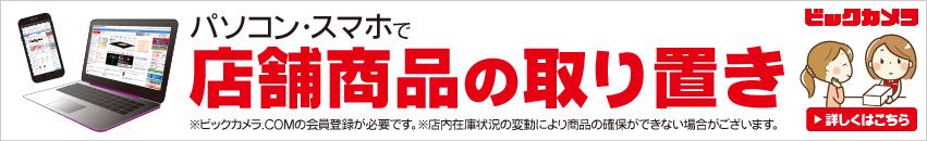 NET tại & 取置ki → Gần bạn trong tiếp nhận trong các cửa hàng!