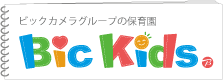 Sân vườn ươm BIC BIC trẻ em