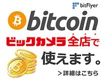 """Bạn có thể sử dụng tiền tệ ảo """"bitcoin"""""""