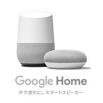 Trang chủ Google