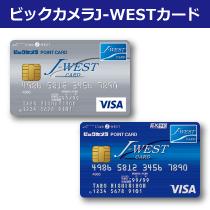 Cung cấp thời gian giới hạn thẻ BIC J-Tây
