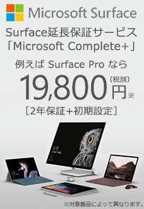 Microsoft Complate +