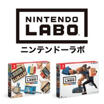 Chuyển Nintendo Nintendo Labo