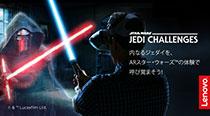 Thách thức Jedi Star Wars