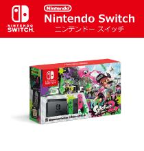 Nintendoswitchsplatoon tập 2