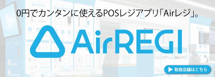 """0 yên dễ dàng sử dụng POS đỏ áp dụng """"máy đăng ký."""