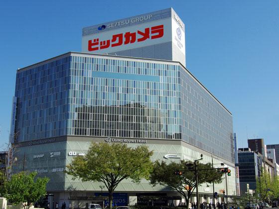 「ビックカメラ岡山駅前店 地下1階」の画像検索結果