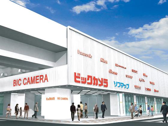 ビックカメラ浜松店 | ビックカメラ