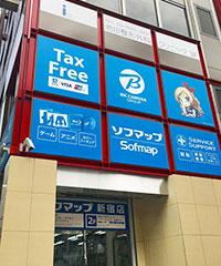 Cửa hàng Sofmap Shinjuku